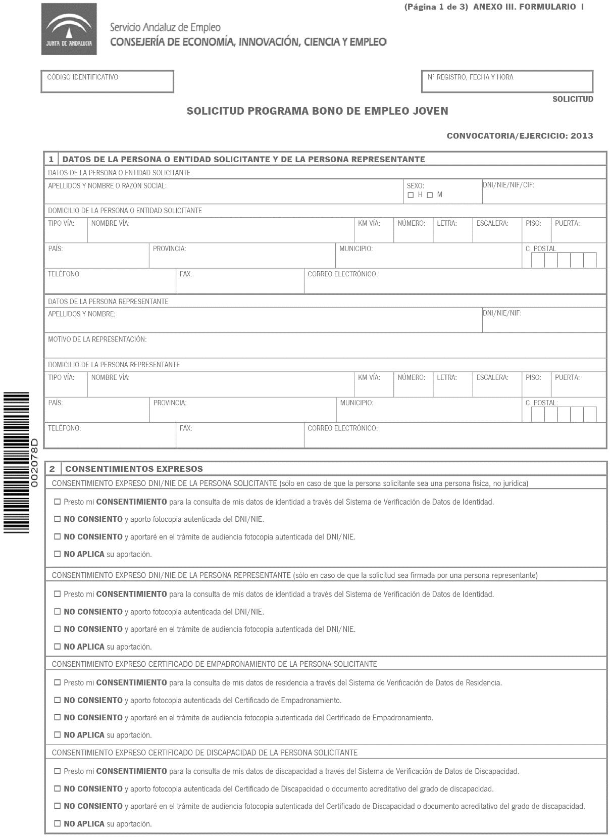 Dorable Obtener Certificado De Nacimiento De La Forma Larga ...