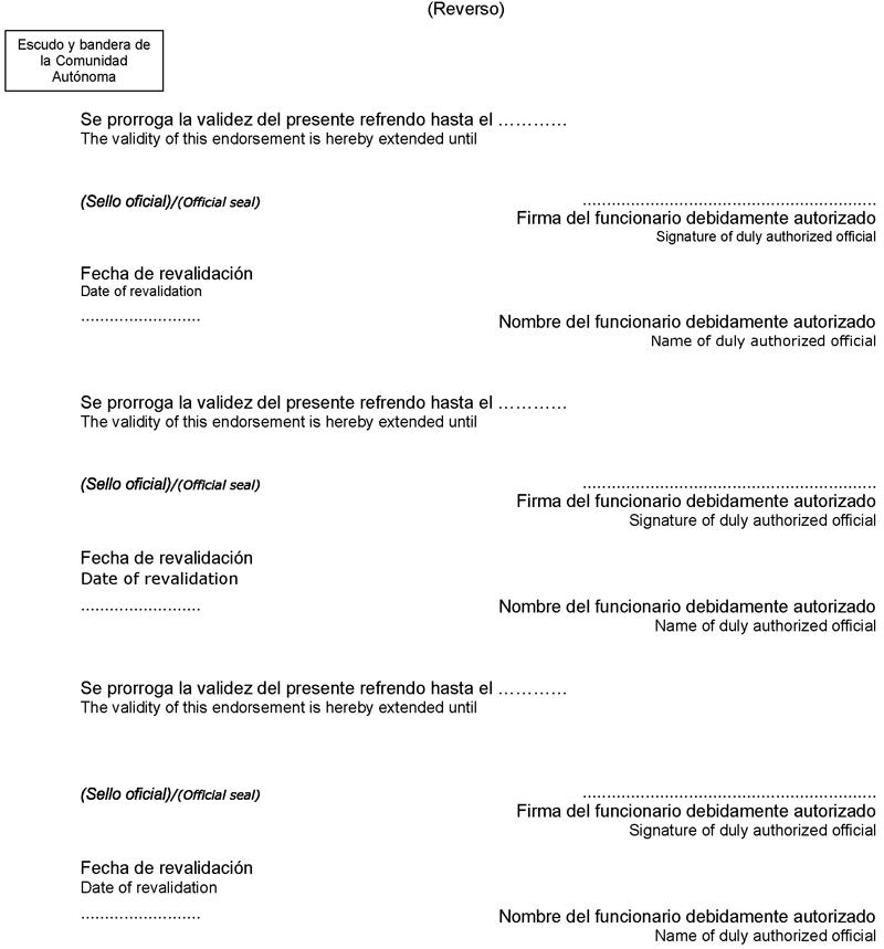 BOE.es - Documento BOE-A-2014-1687